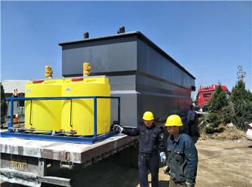 重庆九龙坡区屠宰污水气浮机出水效果好