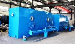 农村地下井水处理设备选用哪种一体化净水器