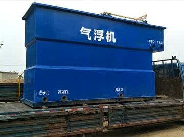 食品厂污水处理设备选用气浮机解决方案
