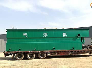 荆州溶气气浮机