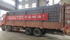 中侨环境驰援小汤山医院污水处理设备